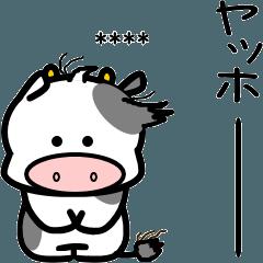 子牛のモーちゃん⑤(カスタムの冬)