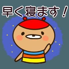 [LINEスタンプ] 虹色クマ時計2