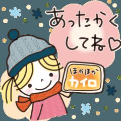 楽に使える日常スタンプ【冬ver】敬語入り✿