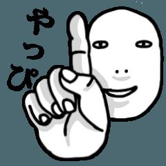 [LINEスタンプ] やっぴー。 (1)