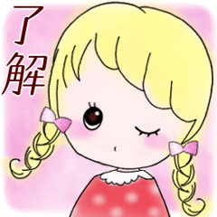 フワちゃん♥女の子うさぎ猫【敬語/挨拶】