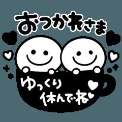 モノクロ棒人間♡長文メッセージ