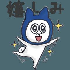 ありよりの NINJA HACHI 8