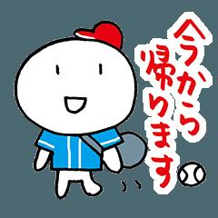 使える草野球 赤/青/白線