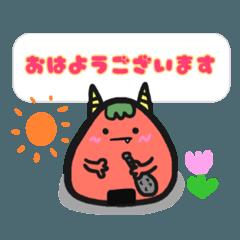 オニぎりんズ第3弾(使える☆敬語編)