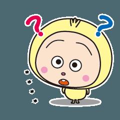 ちょんひょこりん【改訂版】