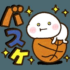 だいふくまるのほっこりバスケ。