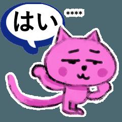 ピンクのネコ