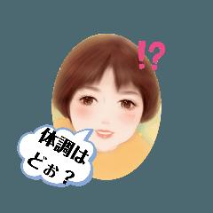いせみ-5