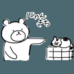 [LINEスタンプ] くまきち 2 (1)