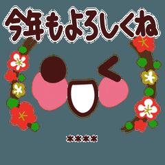元気が出る言葉26顔文字イベント☆カスタム