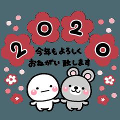 [LINEスタンプ] 大人のお正月年賀セット【2020】