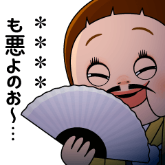 カスタムしょーちゃん2