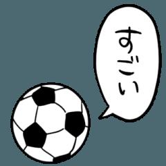 しゃべるサッカーボール2