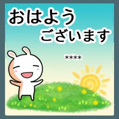 ぷリュうさぎ☆カスタムスタンプ【敬語】