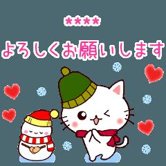 【冬に使うカスタムスタンプ】