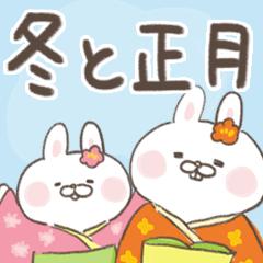 【出っ歯うさぎの冬支度〜水彩風】