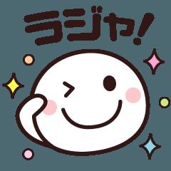 [LINEスタンプ] 使いやすい☆キュートなスマイルスタンプ2