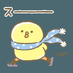 ぴよこ豆6(冬)