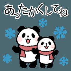 [LINEスタンプ] ほのぼのパンダさん。4 冬のスタンプ