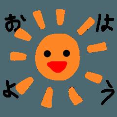 太陽君スタンプ16個