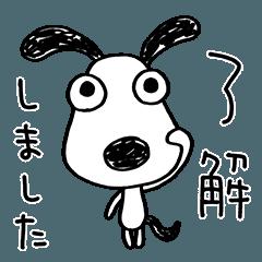 犬のバウピー2(敬語編)