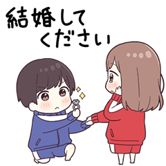 ジャージ君5.5(イベント)