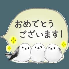 シマエナガ(敬語・線画)