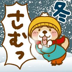 突撃!ラッコさん 冬編2