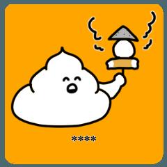 [LINEスタンプ] ( ˙˙)冬のカスタムうんこスタンプ