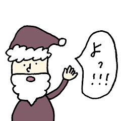 季節のスタンプ【冬】