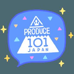 PRODUCE 101 JAPANスタンプ