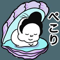 まりげスタンプ【 牡蠣 】